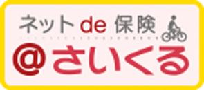 三井住友海上の海外旅行保険